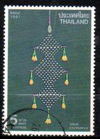 THAILANDE  Ornement 1991 N° 1388 - Thailand