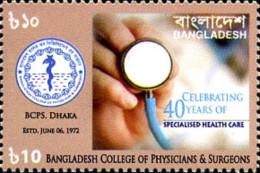 Ref. 284199 * NEW *  - BANGLADESH . 2012. - Bangladesh