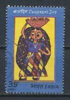 °°° INDIA - Y&T N°689 - 1981 °°° - Indien