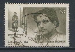 °°° INDIA - Y&T N°687 - 1981 °°° - India
