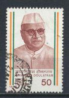 °°° INDIA - Y&T N°842 - 1985 °°° - Indien