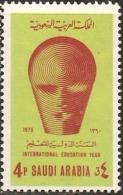 Saudi Arabia 1971 International Year Of Education 1 Value MNH Unesco Head Emblem - Arabia Saudita
