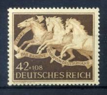 1942 GERMANIA TERZO REICH SERIE COMPLETA ** - Germania