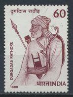°°° INDIA - Y&T N° 987 - 1988 °°° - Indien