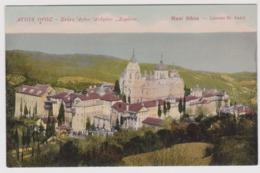 MONT ATHOS - Couvent St Andre / Athonas / Akte /  Grece / Greece / Macedoine - Grecia