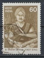 °°° INDIA - Y&T N° 956 - 1988 °°° - Indien