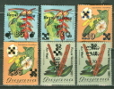 Guyana Flowers Stamps With Diana's Wedding Double Overprints, But Partly Sticked! - Guyana (1966-...)