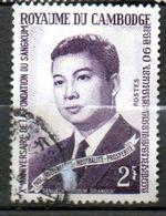 CAMBODGE  S Norodom Sihanouk 1964 N° 153 - Cambodia