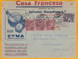 1958 - Enveloppe Commerciale Illustrée PAR AVION De  Porto, Portugal Vers Peseux Neuchatel, Suisse - Horlogerie - 1910-... Republic
