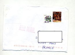 Lettre Cachet Annulation Paris Sur Irelande Noel Fleur Curiosité - 1949-... Republic Of Ireland