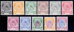 Malesia  Perlis 1951 11 Val. Tra I N° / N° Gibbons 7 E 25 MNH ** - Perlis