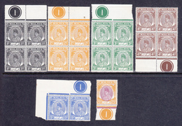 Malesia  Perlis 1951 6 VALORI CON N° DI TAVOLA  MNH ** - Perlis