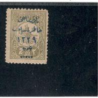 """Turkey1911: Newspaper Stamps """"USKUB"""" P73x Mh* - Turkey"""