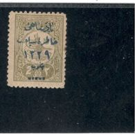 "Turkey1911: Newspaper Stamps ""USKUB"" P73x Mh* - Turquía"