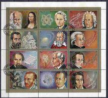 (CL 122 B) Sharjah Ob Michel N° 1374 à 1385 En Petite Feuille - Scientifiques, Peintres, Compositeurs - - Sharjah
