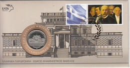 Greece - FDC, Prime Ministers Of Greece From Messolonghi, 03/18, With Medal, Unused - FDC