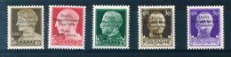 Repubblica Sociale BASE ATLANTICA  ANNO 1943 - POSTA MILITARE S.1 - SASS. 6 + 8/11 - NUOVI GOMMA INTEGRA MNH ** - 1944-45 République Sociale