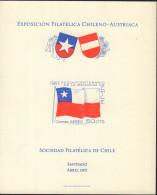 Ref. 372590 * NEW *  - CHILE . 1971. EXPOSICION FILATELICA CHILENO-AUSTRIACA - SOCIEDAD FILATELICA DE CHILE- SANTIAGO AB - Chile