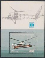 Kampuchea HB 62 ** MNH. 1987 - Kampuchea
