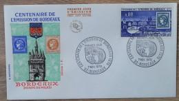 FDC 1970 - YT N°1659 - EMISSION DE BORDEAUX - FDC