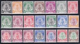 PERAK  1950-55  Serie Cpl .21 Val. Gibbons 128-48 MLH * - Perlis