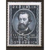 Austria 15th Death Anniversary Of Karl Millocker. - 1945-60 Unused Stamps
