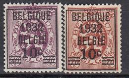 BELGIEN 1932 - MiNr: 322-323  * / MH - Belgien