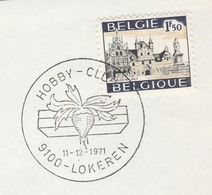 1971 Lokeren SUGAR BEET EVENT COVER  Belgium Stamps Vegetable Food - Vegetables
