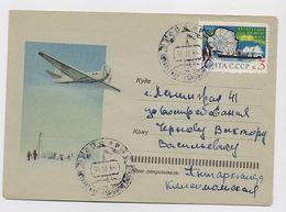 ANTARCTIC Komsomolskaya Station 8 SAE Base Pole Mail Cover USSR RUSSIA Plane Whaling Fleet - Research Stations