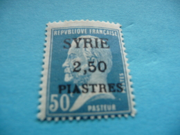 TIMBRE   SYRIE   N  104      COTE  3,50   EUROS    NEUF  TRACE  CHARNIERE - Neufs