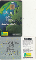 EGYPT - Earth, Now You Can Talk, Menatel Telecard L.E. 30, CN : 0072(large), Chip SO3, Used - Egypt