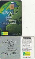 EGYPT - Earth, Now You Can Talk, Menatel Telecard L.E. 30, CN : 0072(small), Chip SO3, Used - Egypt