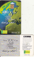 EGYPT - Earth, Now You Can Talk, Menatel Telecard 30 L.E., CN : 0005, Chip GEM3.1, Used - Egypt