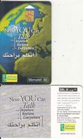EGYPT - Earth, Now You Can Talk, Menatel Telecard 30 L.E., CN : 0001, Chip GEM3.1, Used - Egypt