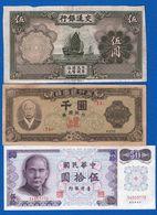 Chine  + Taiwan  9  Billets - Cina