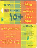 EGYPT - Extra Time, Menatel Telecard 15+2 L.E., Chip GEM3.3, CN : 0400, Used - Egypt