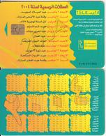 EGYPT(chip) - Calendar 2004, Menatel Telecard 15 L.E., Chip GEM3.3, CN : 0141(small), Used - Egypt