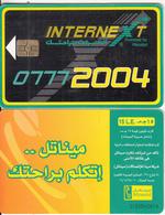 EGYPT - InterneXt, Menatel Telecard, CN : 0150, Chip GEM3.3, Used - Egypt