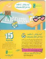 EGYPT - Summer, Menatel Telecard 15 L.E., CN : 0403, Chip GEM3.1, Used - Egypt