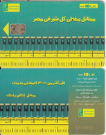 EGYPT - Row Of Payphones, Menatel Telecard 10 L.E., CN : 0270(thin), Chip Axalto 3a, Used - Egypt