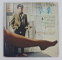 Vinyl SP 33T :  The Graduate OST / Simon & Garfunkel   SONE 70001 - Soundtracks, Film Music