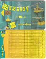 EGYPT - 2004 Ramadan Calendar, Menatel Telecard 15 L.E., CN : 0163, Chip GEM3.1, Used - Egypt