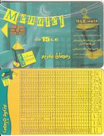 EGYPT - 2004 Ramadan Calendar, Menatel Telecard 15 L.E., CN : 0162, Chip GEM3.3, Used - Egypt