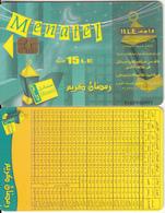 EGYPT - 2004 Ramadan Calendar, Menatel Telecard 15 L.E., CN : 0162, Chip GEM3.1, Used - Egypt