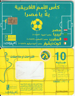 EGYPT - Football Field, Menatel Telecard 10 L.E., CN : 0233(thick), Chip GEM3.3, Used - Egypt