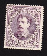 Costa Rica, Scott #32, Mint No Gum, Alfaro, Issued 1889 - Costa Rica