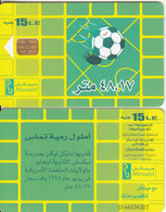 EGYPT - Football/Small Ball, Menatel Telecard L.E.15, CN : 0144(large), Chip Incard 4, Used - Egypt