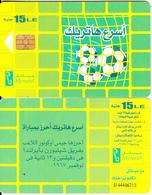 EGYPT - Football/3 Balls, Menatel Telecard L.E.15, CN : 0144, Chip Incard 4, Used - Egypt