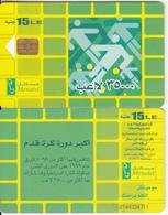 EGYPT - Football/5 Players, Menatel Telecard 15 L.E., CN : 0144(large), Chip Incard 4, Used - Egypt