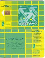 EGYPT - Football/5 Players, Menatel Telecard 15 L.E., CN : 0144(small), Chip Incard 4, Used - Egypt